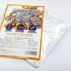 画像2: エゾ鹿肉と道産野菜のスープ煮 160g レトルト商品 (2)